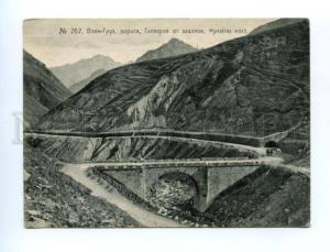 147838 Georgian Military Road CAUCASUS Kulagin Bridge Vintage