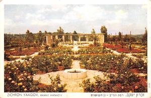 Zichron Yaaqov Israel Ramat Hanadiv Zichron Yaaqov Ramat Hanadiv