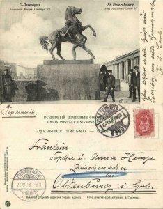 russia, St. PETERSBURG Санкт-Петербург, Pont Anitschkoff Statue (1903) Postcard