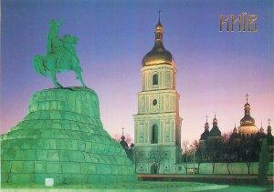 Postcard Ukraine Kiev Hagia Sofia Cathedral Bogdan Khemelnitsky 1888 monument