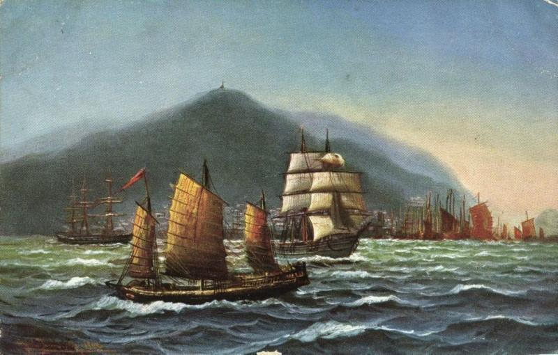 china, HONG KONG, Sailing Ships (1908) Postcard