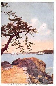 Water View Japan Unused