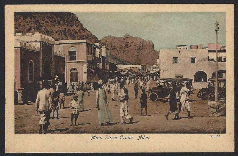 Aden Main Street Crater postcard by M.S.Lehem & Co.