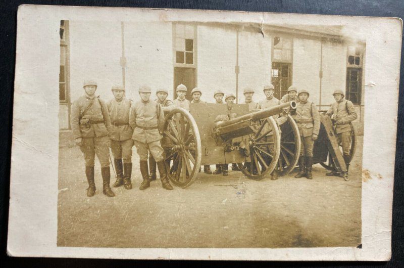 Mint France Real Picture Postcard RPPC Field Artillery Canon