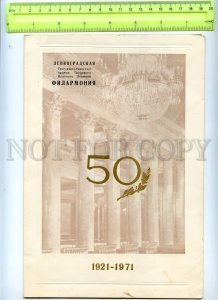 434816 1971 Cover dedicated 50th years USSR Philharmonic violinist Shpilberg