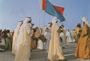 Al-Ayallah Arabic Dance United Arab Emirates Postcard
