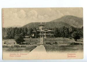 144927 Georgia BORJOMI Palace in Lekani Borjom Borshome OLD PC