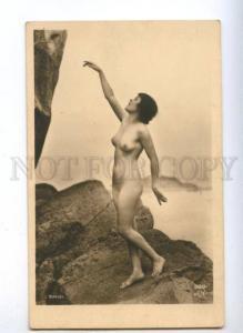 177933 NUDE Woman Beach Dance Vintage MANDEL AN PHOTO #390