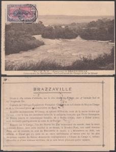 French Equatorial Africa 1920s Used stamp on postcard ( River Djoué )