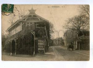 192555 FRANCE ROBINSON au grand arbre Hotel Vintage RPPC