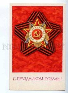 214300 RUSSIA Renkov Victory DAY PROPAGANDA old postcard