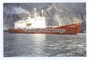 cd0401 - South African Research Ship - S.A Agulhas , built 1978 - postcard