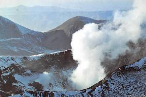 Japan Old Vintage Antique Post Card Mt Aso in Winter 1970