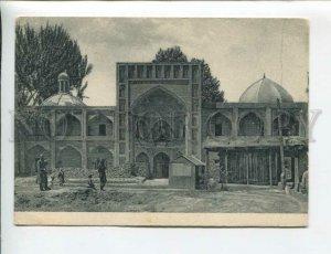 433008 Uzbekistan Andijan Medrese religious school Moslems kula Vintage postcard