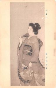 Japan Old Vintage Antique Post Card Asia Japan Art Unused