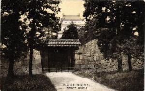 CPA Nagoya Castle JAPAN (724479)