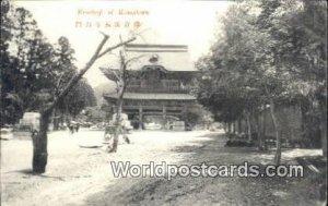 Kenchoji Kamakura Japan Unused