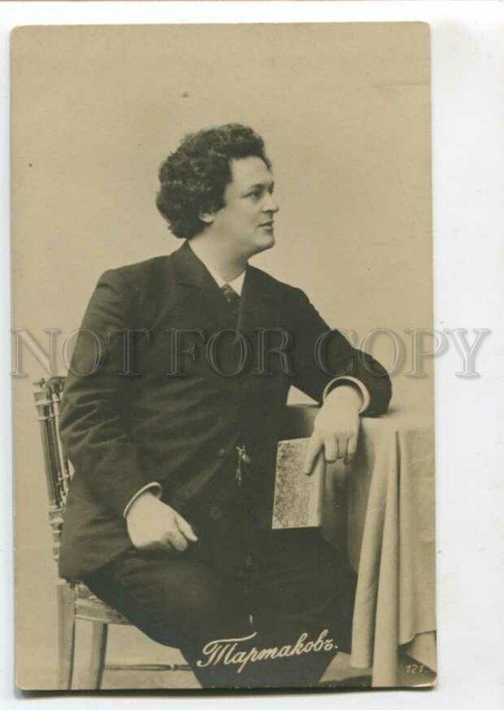 3117008 TARTAKOV Jewish Russian OPERA Star vintage RARE PHOTO