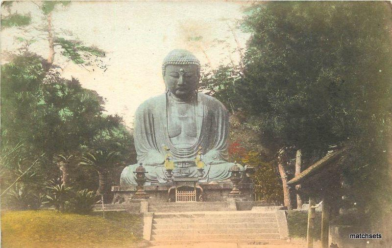 1906 Toyko Japan Buddah Hand Colored postcard 11284
