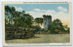 Tower Ruins Old Panama Henry Morgan 1920s postcard