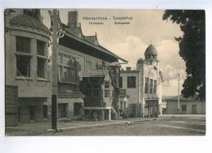 235398 FINLAND Hameenlinna Kirkkokatu Vintage postcard