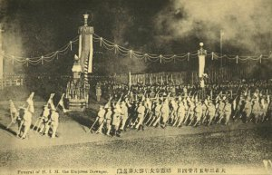 japan, Funeral of H.I.M. the Empress Dowager Shōken (1914) IV