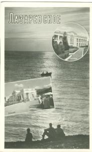 Russia, Lazarevskoe, unused real photo Postcard