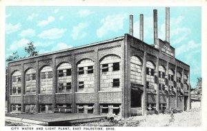 EAST PALESTINE, OH Ohio  CITY WATER & LIGHT PLANT Columbiana Co c1920's Postcard