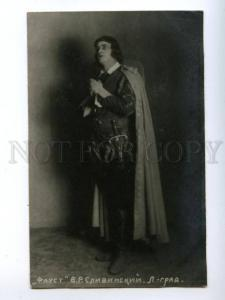 146804 SLIVINSKY Russia OPERA Singer FAUST old PHOTO AUTOGRAPH