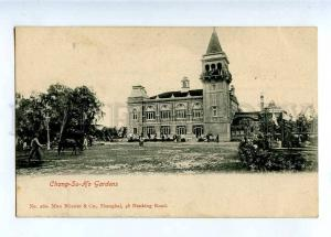227073 CHINA SHANGHAI Chang-Su-Ho Gardens Vintage postcard