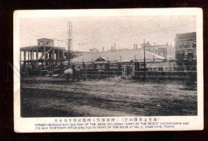 025675 JAPAN TOKYO Red cross building in catastrophe Vintage