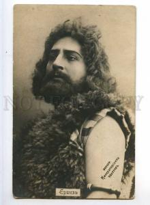 243742 ERSHOV Russian WAGNER OPERA Singer TENOR Richard PHOTO