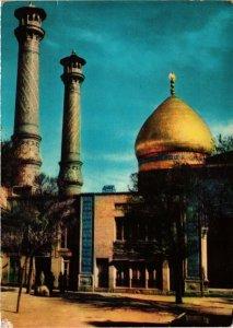 PC CPA IRAN, TEHERAN, RAY - HAZRATE-E-EABDOLAZIM, PHOTO POSTCARD (b4988)