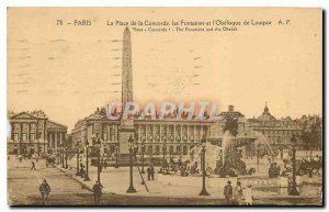 Old Postcard The Paris Concorde Square Fountains and the Obelisk of Luxor