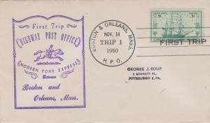 FIRST TRIP HIGHWAY POST OFFICE mail between Boston & Orleans, MA, 1950 - COVER