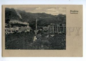 147173 HONGKONG Peaktramway Vintage undivided back postcard