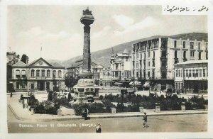 Syria Damascus place El Chouhada real photo postcard