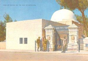 Tomb of Rachel on the Way Bethlehem Israel Unused