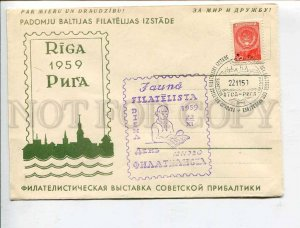 407948 USSR Latvia 1959 year Philatelic exhibition of the Soviet Baltic COVER
