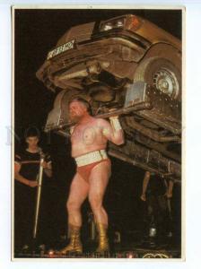 251690 USSR circus WRESTLING Valentin DIKUL Strongman postcard