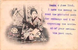 Japan Old Vintage Antique Post Card Osaka Woman Playing Instrument Postal Use...