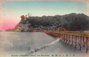 Entrance of Enoshima near Kamakura, Japan, Early Hand Colored Postcard, Unused