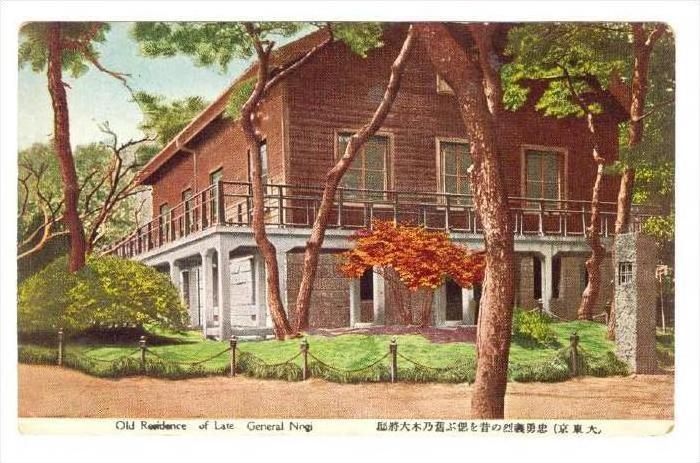 Old Residence of late General Nagi, Japan, 00-10s