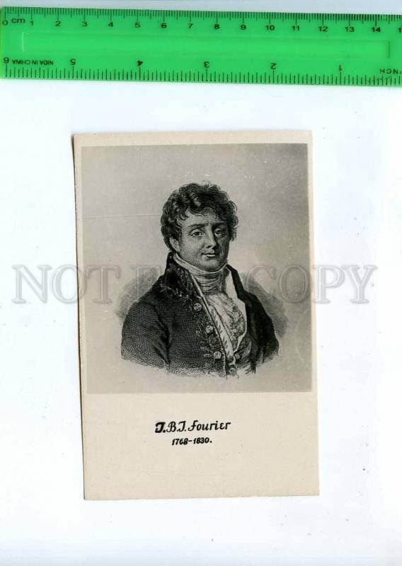 198514 Joseph FOURIER French mathematician physicist Old 1934