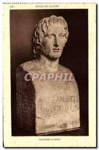 Old Postcard Musee Du Louvre Alexander the Great