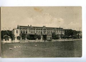 170048 Abkhazia SUKHUMI Realschule School Vintage Babadzhan PC
