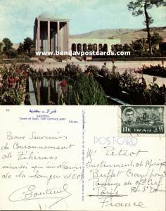 iran persia, SADYEH, Tomb of Sadi, 13th Century Poet (1960s)