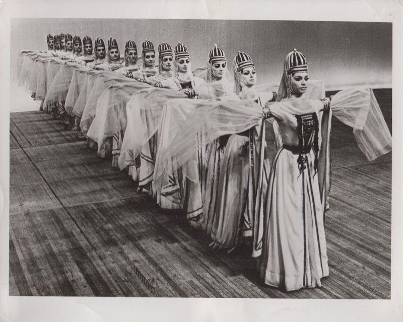 Nottingham Festival 1970s Sexy Egyptian Dancers Rare Press Photo