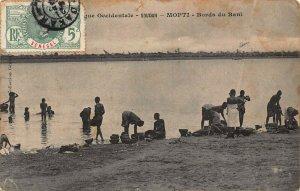Mali Mopti River Bani postcard