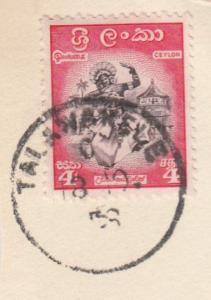 Talawakelle Sri Lanka 1938 Postmark Stamp